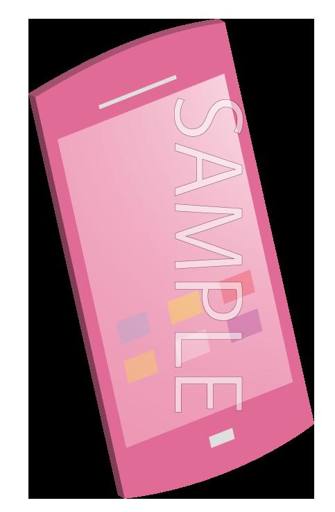 ピンクのスマホ
