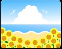 向日葵と海と入道雲